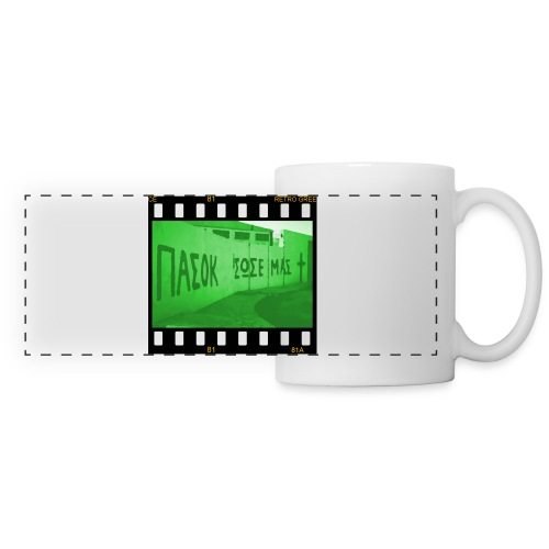 Save Us Mug - Panoramic Mug