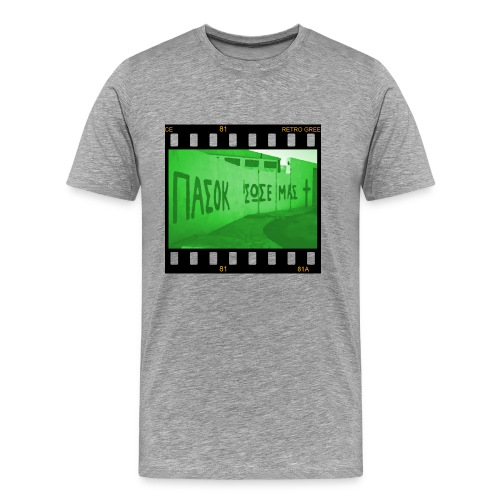 Save Us T-Shirt - Men's Premium T-Shirt