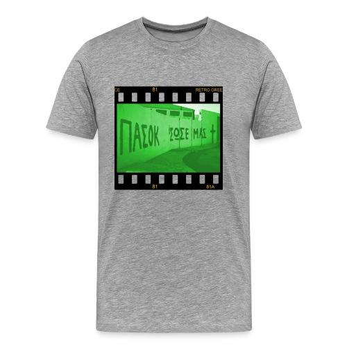 Save Us T-Shirt - Men's Premium T-Shirt