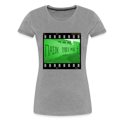 Save Us T-Shirt - Women's Premium T-Shirt