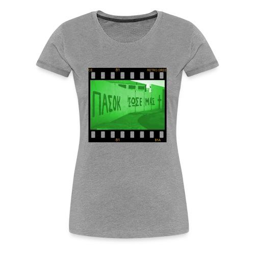 Save Us T-Shirt - Women's Premium T-Shirt