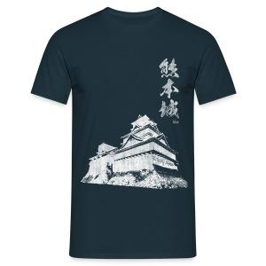 Castle of Kumamoto - Men's T-Shirt