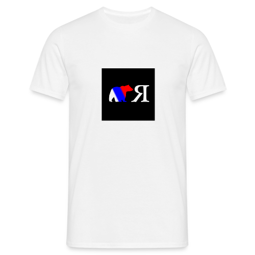 Camiseta Russian Lover.Blanco.Hombre.BASIC. - Camiseta hombre