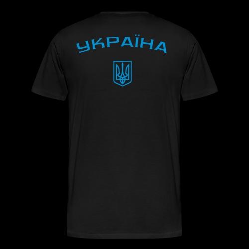 Ukraina Shirt, Herren (Kyrillische Schrift) - Männer Premium T-Shirt