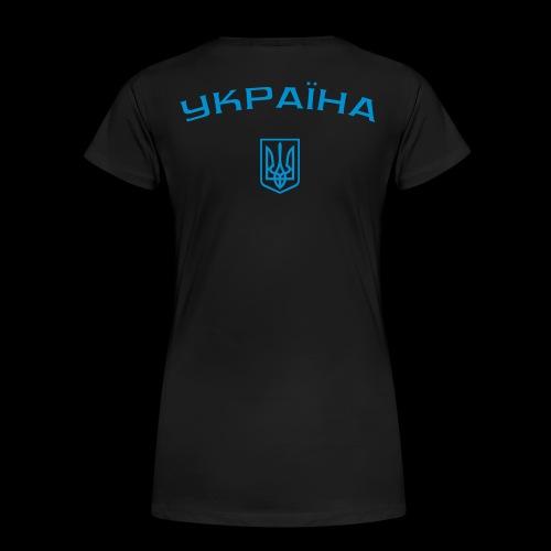 Ukraina Shirt, Damen (Kyrillische Schrift) - Frauen Premium T-Shirt