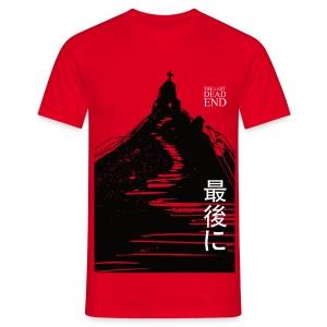 The Last Dead End T - The Citadel - Men's T-Shirt