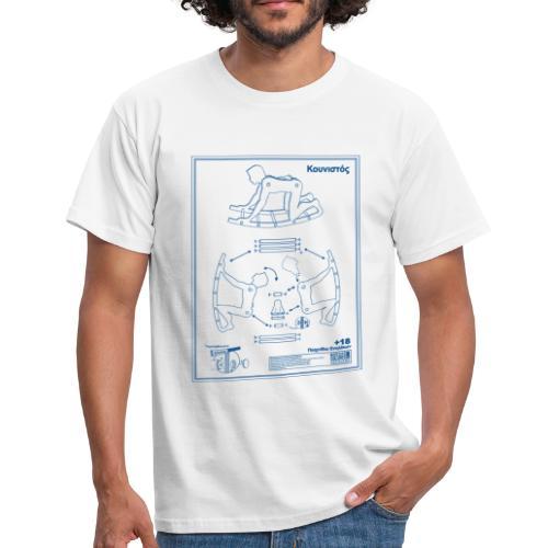 Kunistós Blue. Gay Slang (Greece) - Camiseta hombre