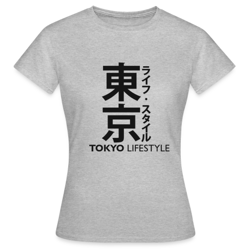 Tokyo Kanji Woman - Frauen T-Shirt