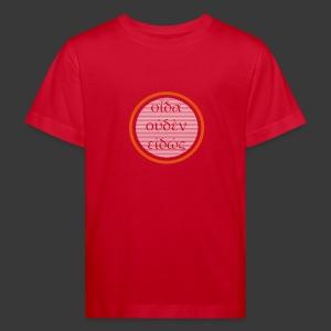 OIDA OUDEN EIDOS - Kids' Organic T-shirt
