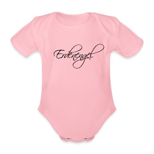 Erdenengel (Flügel am Rücken) - Baby Bio-Kurzarm-Body