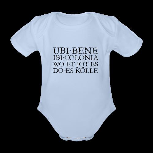 UBI BENE DO ES KÖLLE (Vintage Schwarz) Babybody - Baby Bio-Kurzarm-Body