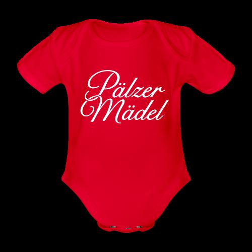 Pälzer Mädel Babybody (Pink/Weiß) - Baby Bio-Kurzarm-Body