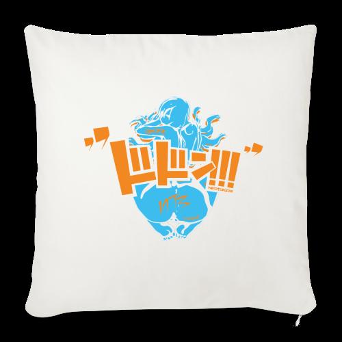 Neotokio3 - NT3 LOGO ORNG Edition - [Pillow] - Sofakissenbezug 44 x 44 cm