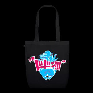 Neotokio3 - NT3 LOGO PNK Edition - [Shoulder Bag] - Bio-Stoffbeutel