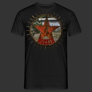Russian Star T-Shirt basic - Männer T-Shirt