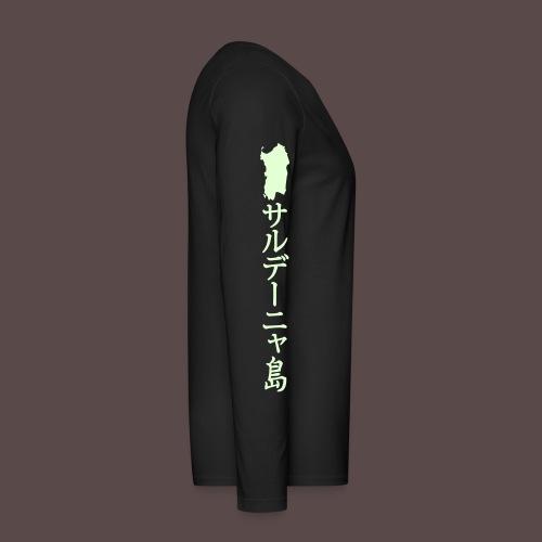 Sardegna, Manica Japan (fosforescente) - Maglietta Premium a manica lunga da uomo