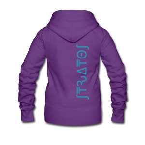 Stratos Hoodie - Women's Premium Hooded Jacket