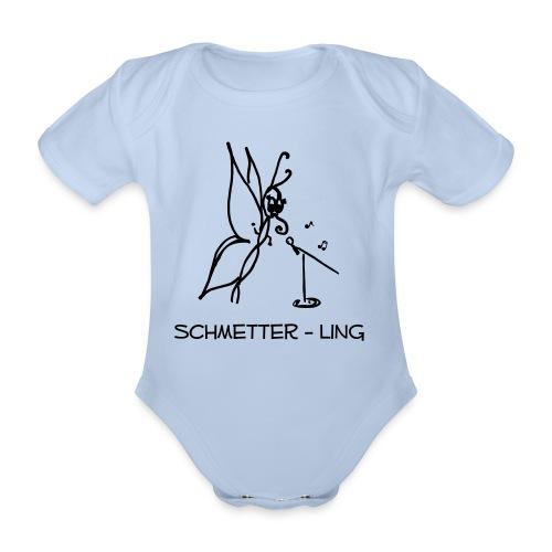 Baby Body Schmetter-ling  - Baby Bio-Kurzarm-Body