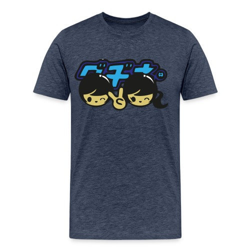 Asia Style Shirt - Männer Premium T-Shirt