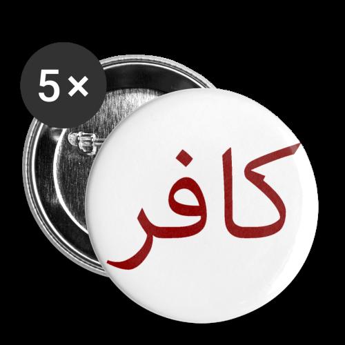 Kafir/Infidel Pins - Buttons small 25 mm