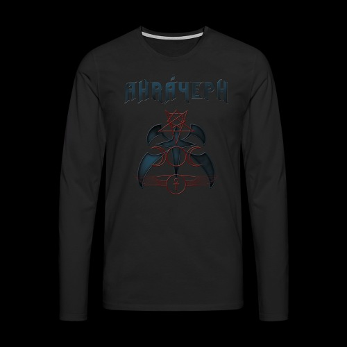 AnimAElegy Totem Long Sleeve Shirt - Men's Premium Longsleeve Shirt