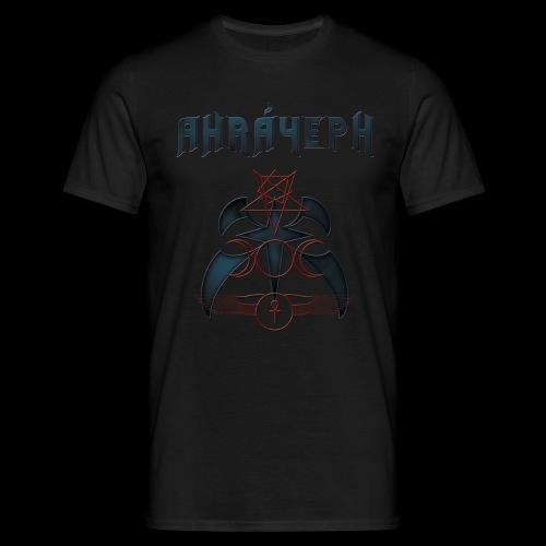 AnimAElegy Totem T-Shirt - Men's T-Shirt