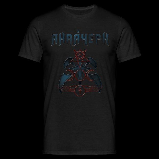 AnimAElegy Totem T-Shirt