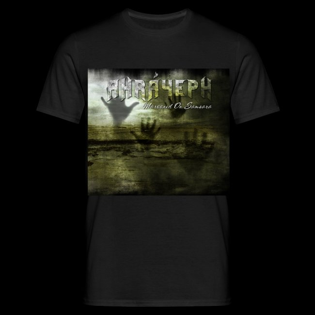 Marooned On Samsara T-Shirt