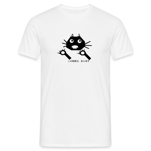 kitty - Männer T-Shirt