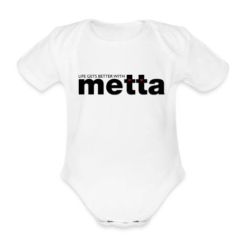 Metta baby suit - Organic Short-sleeved Baby Bodysuit