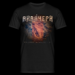 Desert Songs E.P. T-Shirt - Men's T-Shirt