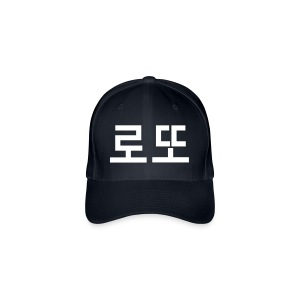 ♥♫I Love KPop-BTS Lotto Fab Baseball Cap♪♥ - Flexfit Baseball Cap