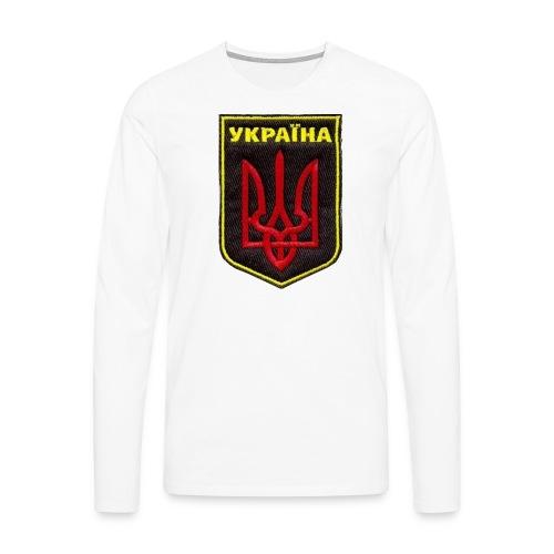 Ukraine logo Men's Premium Longsleeve Shirt - Men's Premium Longsleeve Shirt