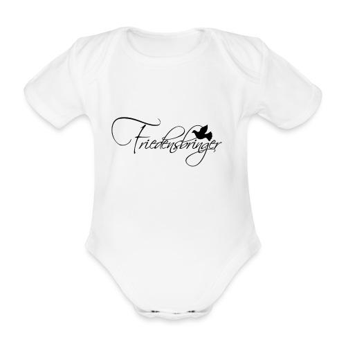 Friedensbringer - Baby Bio-Kurzarm-Body