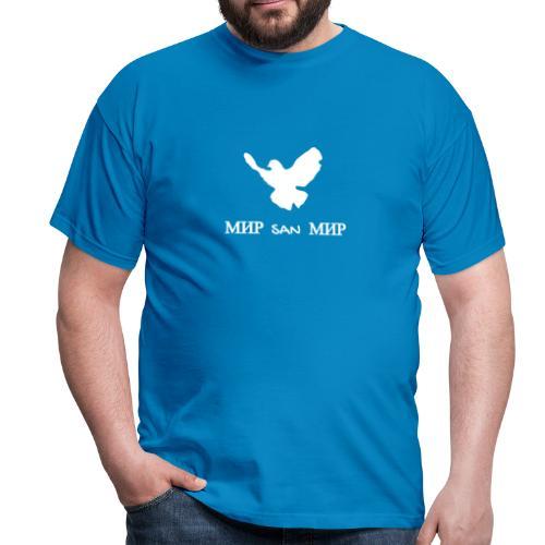 Friedenstaube-Nu gugge - Männer T-Shirt