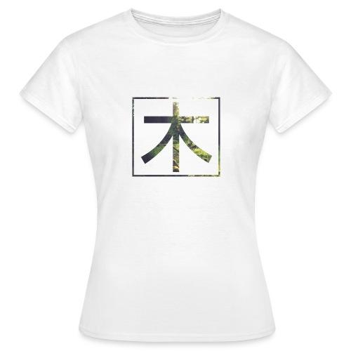 tree (womens) - Women's T-Shirt