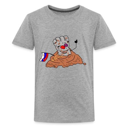 Watnik T-Shirt Man - Teenager Premium T-Shirt