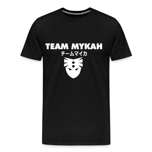 Team Mykah 2016 Men's T Shirt - Men's Premium T-Shirt