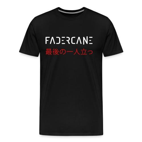 Men T-shirt Fadercane The Last Man Standing - Japan - White - Men's Premium T-Shirt