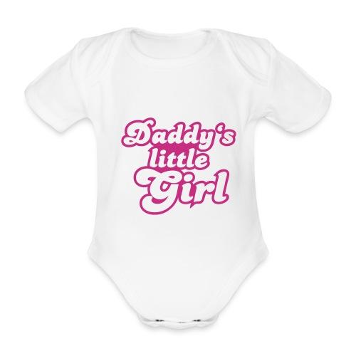 Baby Bodysuit - Organic Short-sleeved Baby Bodysuit