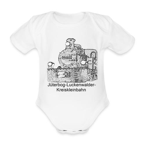 Azubi-Uniform - Baby Bio-Kurzarm-Body