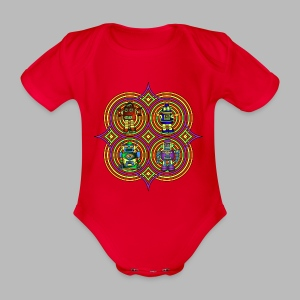 RETRO ROBOTS ------ (3mths-18mths) - Organic Short-sleeved Baby Bodysuit