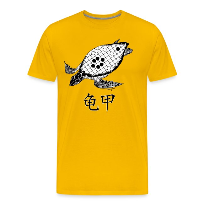 Tortoise Shell - 龟甲  (Chinese)