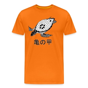 The Tortoise Shell - 亀の甲 (Japanese) - Men's Premium T-Shirt