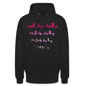 Voynich text version 1 - Unisex Hoodie
