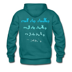 Voynich text version 1 - Men's Premium Hoodie