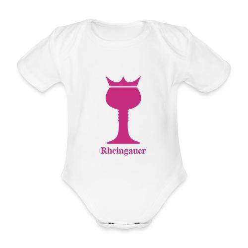 Rheingauer_Baby_Body_Girls - Baby Bio-Kurzarm-Body