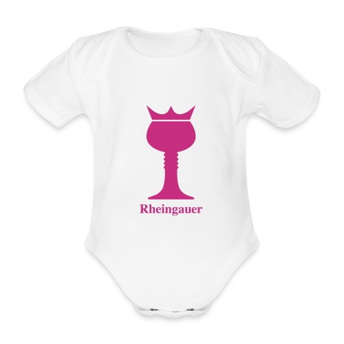 Rheingauer_Baby_Body_Girls - Baby Bio-Kurzarm-Body