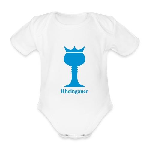Rheingauer_Body_Boys - Baby Bio-Kurzarm-Body