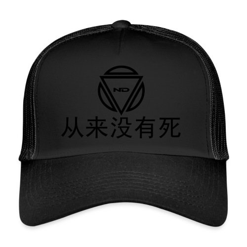 Casquette NeverDead ND Filet  - Trucker Cap